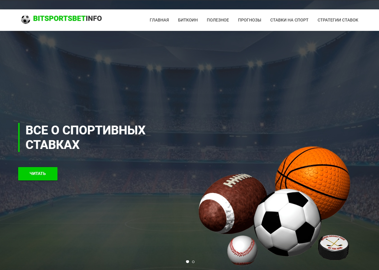 Ставки на sport pinnacle alternative link
